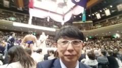 木下博勝 公式ブログ/60億円で竹島を?まさか... 画像1