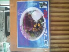 木下博勝 公式ブログ/今、お昼を食べています 画像2