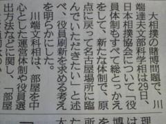 木下博勝 公式ブログ/新旧議員会館 画像2