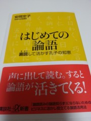 木下博勝 公式ブログ/第2回、鎌倉師友塾、無事に終了しました。 画像1