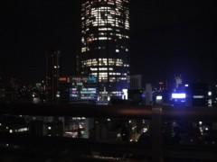 木下博勝 公式ブログ/こんなところに住んでみたいなー 画像1