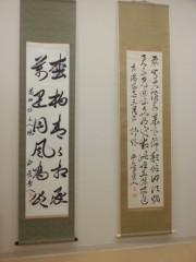 木下博勝 公式ブログ/日常実践の5項目、あ す こ そ は 画像1