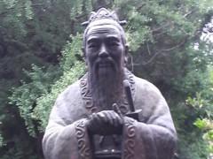 木下博勝 公式ブログ/誰だか、わかりますか? 画像1