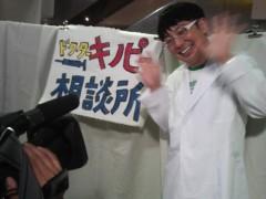木下博勝 公式ブログ/最近の日本人は、どうしてこんなに休むのだろう 画像3