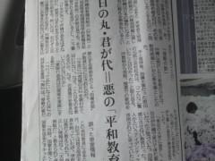 木下博勝 公式ブログ/明後日の選挙は、投票に行きますか?行きませんか? 画像1