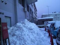 木下博勝 公式ブログ/寒いです 画像1