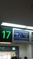 木下博勝 公式ブログ/今日は秋田にいます 画像1