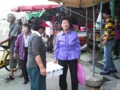 木下博勝 公式ブログ/韓国のおばさんの髪型 画像1