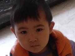 木下博勝 公式ブログ/家族の絆 画像1