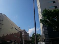 木下博勝 公式ブログ/もうすぐ12月ですが、沖縄の空は夏みたいです。 画像1