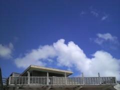 木下博勝 公式ブログ/沖縄の超大好きな 画像3