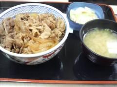 木下博勝 公式ブログ/吉野家で 画像1