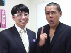 木下博勝 公式ブログ/2月5日放送のホンネの殿堂 画像1