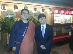 木下博勝 公式ブログ/昨夜は、米助師匠の高座を見に伺いました。 画像2