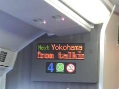 木下博勝 公式ブログ/東神奈川で線路内で人が倒れているそうで 画像1