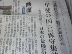 木下博勝 公式ブログ/安倍元首相、お元気そうですね 画像2