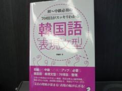 木下博勝 公式ブログ/勉強しているわりには、延びないね 画像1