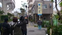 木下博勝 公式ブログ/沖縄で見つけたかわいいグッズ 画像3