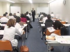 木下博勝 公式ブログ/昨日は、新宿で、月に1度行われている、哲学塾 ユニマテ会に参加しました。 画像3