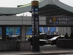 木下博勝 公式ブログ/ソウルにまたまた 画像1