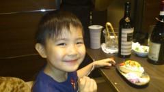 木下博勝 公式ブログ/息子から感動をもらいます 画像1