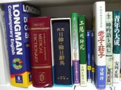 木下博勝 公式ブログ/祝詞について、問い合わせが多かったので 画像2