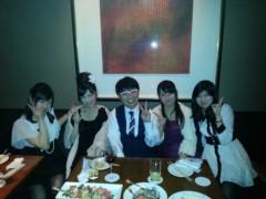 木下博勝 公式ブログ/昨夜、鎌倉女子大学の卒業パーティーがありました 画像1