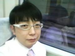 木下博勝 公式ブログ/通勤してます 画像1