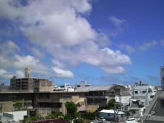 木下博勝 公式ブログ/沖縄の青空です 画像1