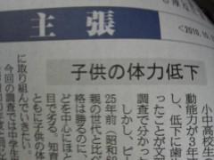 木下博勝 公式ブログ/三年連続で向上!? 画像1