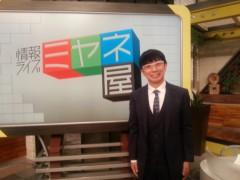 木下博勝 公式ブログ/明日、17日は、ミヤネ屋に出演させていただきます。 画像1
