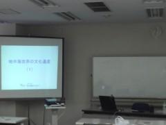 木下博勝 公式ブログ/世界遺産検定講座 画像1
