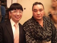 木下博勝 公式ブログ/大関日馬富士関も 画像1