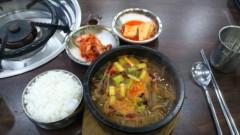 木下博勝 公式ブログ/昨日はソウル、今日は沖縄 画像1
