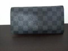 木下博勝 公式ブログ/財布が戻りました。がしかし 画像1