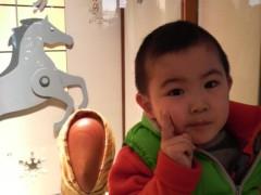 木下博勝 公式ブログ/タイシからプレゼントをもらいました 画像3