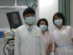 木下博勝 公式ブログ/胃がんについて 画像1