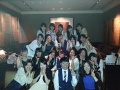 木下博勝 公式ブログ/昨夜、鎌倉女子大学の卒業パーティーがありました 画像3