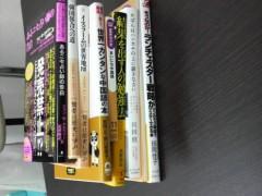 木下博勝 公式ブログ/本が好きな方は、僕の気持ち、分かっていただけますよね。 画像1