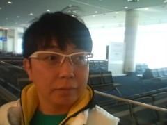 木下博勝 公式ブログ/ソウルに行ってきます。 画像1