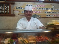 木下博勝 公式ブログ/酒田市食道楽 画像1
