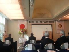 木下博勝 公式ブログ/藤原 正彦先生の講演を聴く機会がありました。 画像1