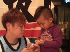 木下博勝 公式ブログ/パパ楽しいでしょ 画像3