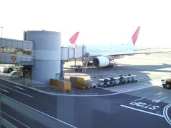 木下博勝 公式ブログ/毎日、羽田空港にいる気になります 画像1