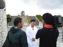 木下博勝 公式ブログ/朝は快晴の沖縄です。 画像1