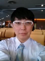 木下博勝 公式ブログ/藤原 正彦先生の講演を聴く機会がありました。 画像2