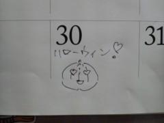 木下博勝 公式ブログ/これ、笑わない人いらっしゃいますか? 画像1