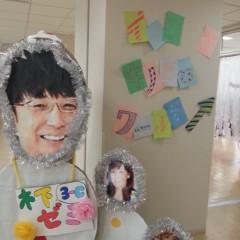 木下博勝 公式ブログ/現場を経験しないと 画像3