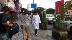 木下博勝 公式ブログ/ディープな沖縄 画像1