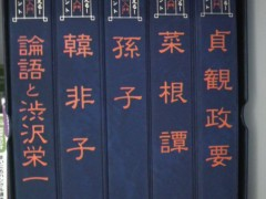 木下博勝 公式ブログ/ジャガーには内緒で 画像1